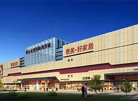 Wusheng Commercial Center of Taihe