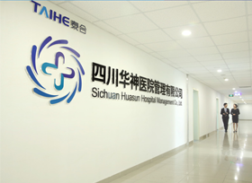 Huasun Hospital Management Co., Ltd.